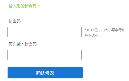 上海市中小学专题教育学习网:http://ztjy.edu.sh.cn